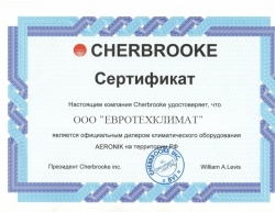 aeronik akh24k3hi/auhn24nk3ho 7.0 квт - 24 btu (кондиционеры)