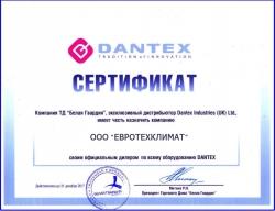 dantex rk-24chc3n/rk-24hc3ne-w 7.0 квт - 24 btu (кондиционеры)