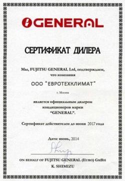 general abg24u/aog24u 7.0 квт - 24 btu (кондиционеры)