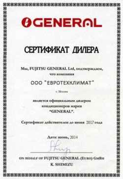 general arg25u 7.0 квт - 24 btu (кондиционеры)