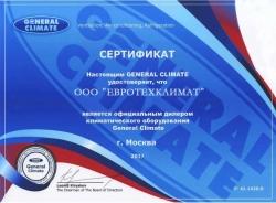 general climate gc/gu-cf24hrn1 7.0 квт - 24 btu (кондиционеры)