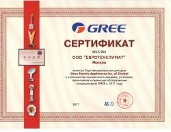 gree gth18k3fi/guhd18nk3fo 5.5 квт - 18 btu (кондиционеры)
