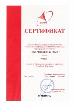 kentatsu kshf70hfan1 / ksut70hfan1 7.0 квт - 24 btu (кондиционеры)