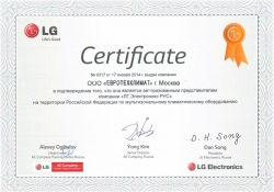 lg cq12.na0r0/uu12w.uldr0 3.5 квт - 12 btu (кондиционеры)