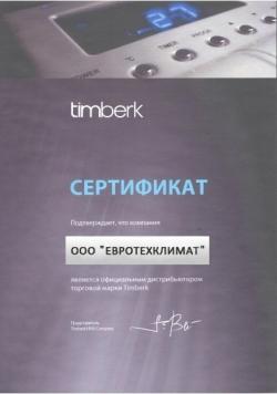 timberk ac tim 24lc fs1 7.0 квт - 24 btu (кондиционеры)