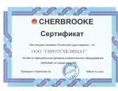 aeronik ath30k3h1/auhn30nk3ho 7.0 квт - 24 btu (кондиционеры)
