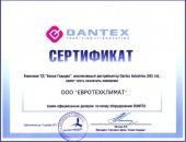 dantex rk-18ghm-n1 5.5 квт - 18 btu (кондиционеры)