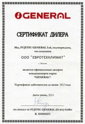 general aghg14lvcb 3.5 квт - 12 btu (кондиционеры)