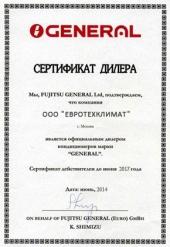general auhg14l 3.5 квт - 12 btu (кондиционеры)