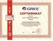 gree gkh18k3bi/guhn18nk3ao 3.5 квт - 12 btu (кондиционеры)