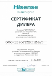 hisense auc-18hrsaa/auw-18h4su1 3.5 квт - 12 btu (кондиционеры)
